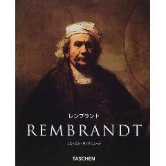 レンブラント (タッシェン・ニュー・ベーシック・アート・シリーズ)