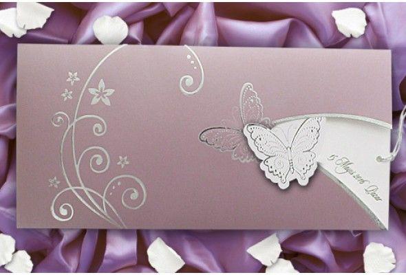 FairePart Mariage Rouge-Faire part mariage #Papillon violet http://www.tour-babel.com/faire-part-mariage-papillon-violet.html