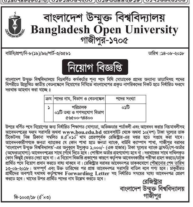 Bangladesh Open University Job Circular 2018 Www Bou Edu Bd