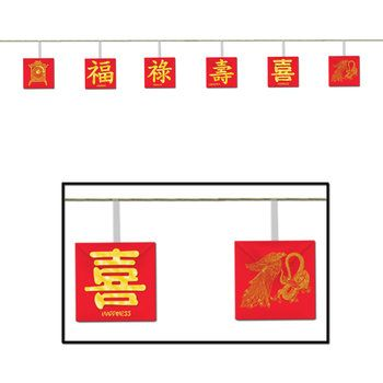 1000 Images About Chinese New Year On Pinterest Years
