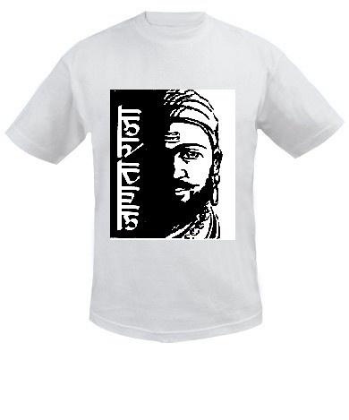 Shivaji Maha Raj T-Shirt for brave Indians HashTags #bestbuy #Indian #tshirt
