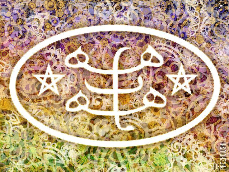 47 Best Bahai Symbols Images On Pinterest Czech Republic Icons