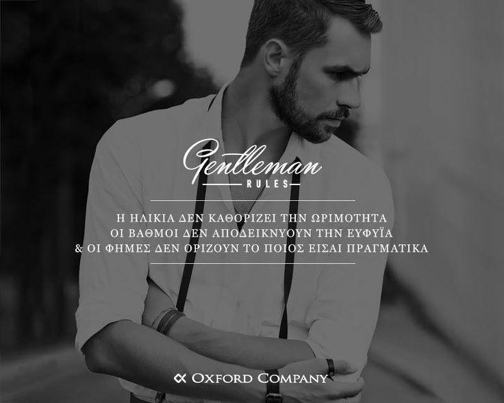 Gentleman Rules! Μην ξεχνάς...