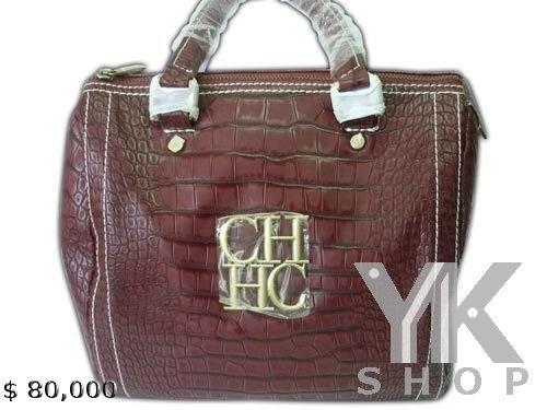 Baúl CH Cocodrilo  $80,000 ENTREGA INMEDIATA!! Por compras superiores a $ 50,000, el envío es totalmente GRATIS !!
