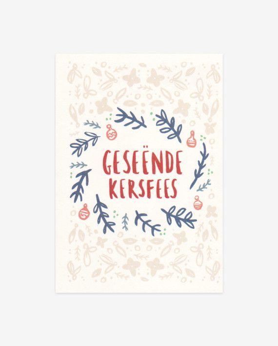 Geseende Kersfees | Prestwich Collection
