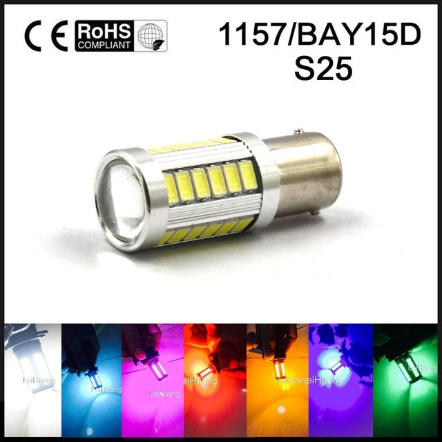 2PCS White 12V 1157 BAY15D 5630 33Led Light Blub light//DRL//Brake Light//Back up