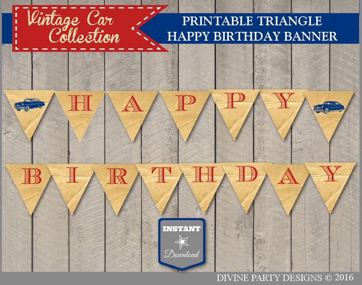 Printable Vintage Birthday Banner ~ Best images about vintage classic retro car