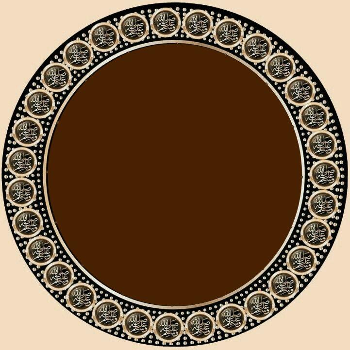 Pin By أدعية إسلامية دعاء أأذكار الج On صورللكتابة خلفيات Circle Frames Arabic Art Decor