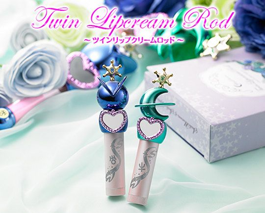Sailor Moon Miracle Romance Twin Lip Cream Rod