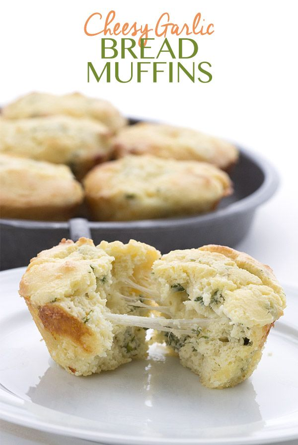 Cheesy Garlic Bread Muffins - Low carb muffins that taste like cheesy garlic bread! (tag: biscuits)