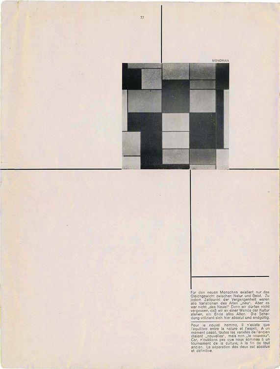 Dada Periodicals, Merz, Kurt Schwitters, 1924