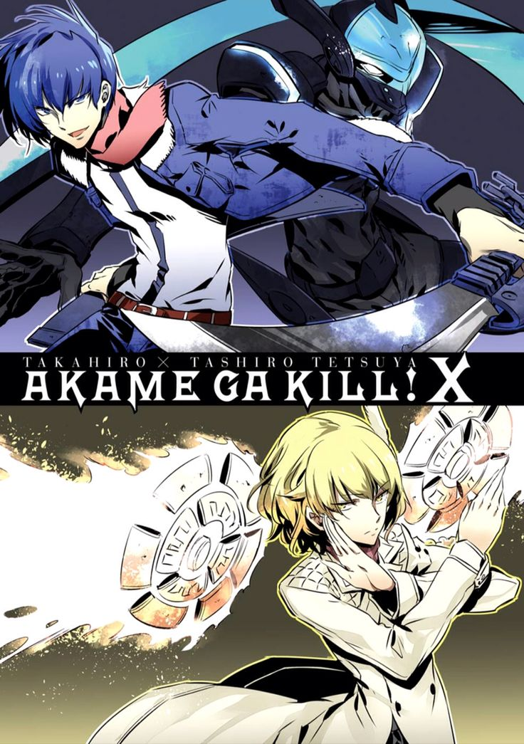 Jaeger Akame Ga Kill Pinterest Akame Ga Kill Akame Ga And Pok 233 Mon
