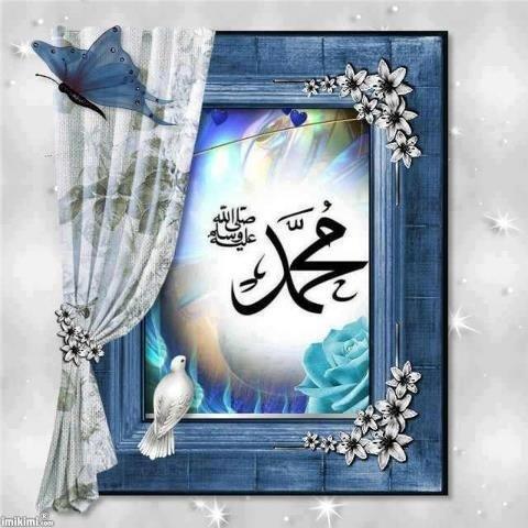 Muhammad SallAllahu Alaihi Wa'sallam