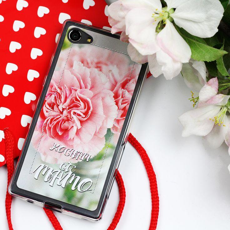 Piękne etui z okazji Dnia mamy : http://www.etuo.pl/etui-na-telefon-dzien-matki.html
