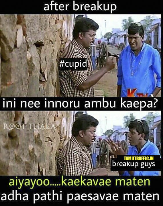 Breakup Tamil Memes 06 Funny Disney Memes Memes Of The Day Love Failure