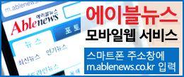 법원의 첫 '장애인차별 적극적 시정조치' 환영