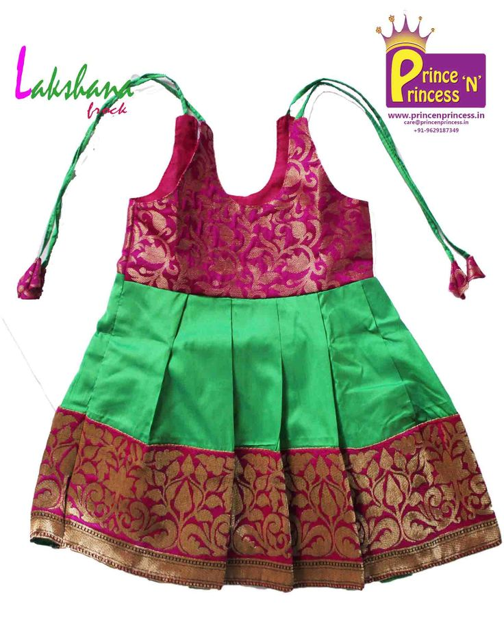 New Born Magenta Green Kids Frock for naming and cradle Ceremony