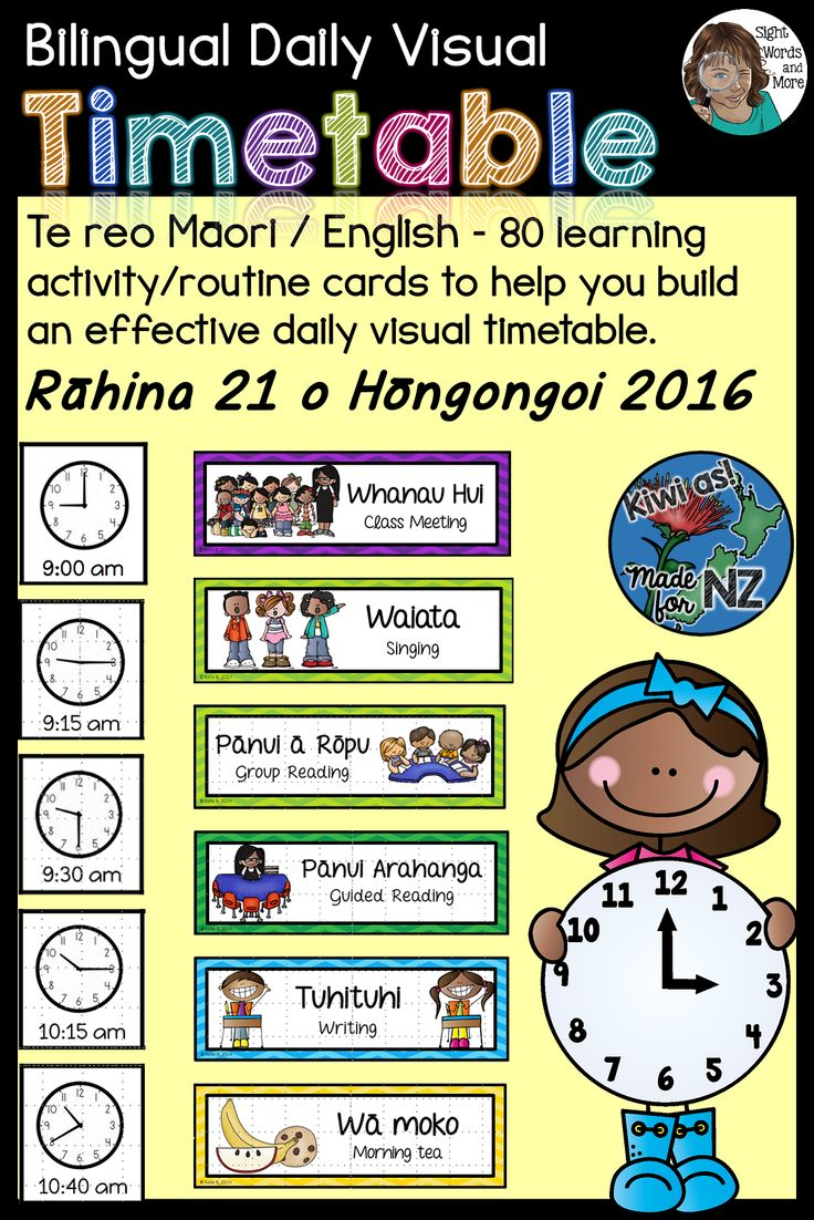 The Bilingual Daily Visual Timetable Maori / English in chevron style. This bilingual timetable (for English medium education setting) is a set of colourful and appropriately illustrated, learning activity/routine and time cards to assist you in constructing a visual timetable/schedule for daily or weekly use.