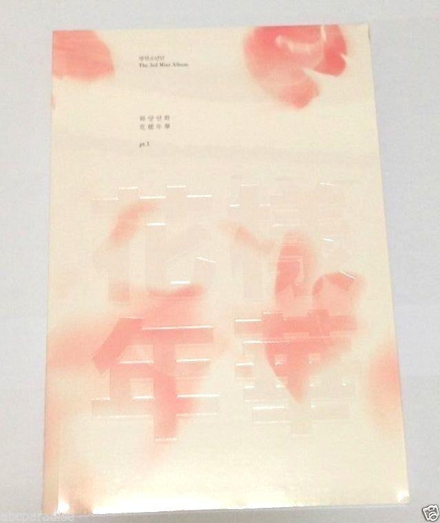 K-Pop BTS Bangtan Boys New 3rd Mini Album In The Mood For Love Pt.1 PINK Sealed