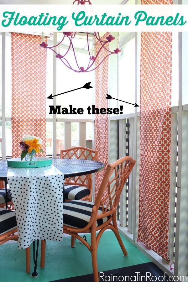 Diy Floating Curtain Panels Outdoor