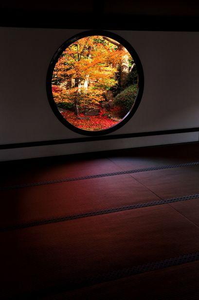 悟りの間 Genkoan temple,Kyoto