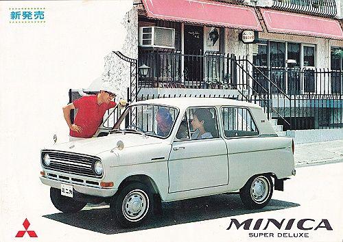三菱 minica 360cc