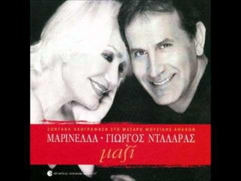 Ntalaras-Marinella (+playlist)