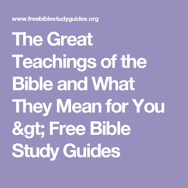 Study Guides Workbooks: Free Printable Bible Study Guide For All Ages