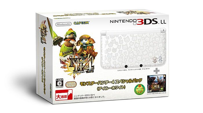 'Monster Hunter 4' is currently available bundled with a limited-edition Nintendo 3DS LL.