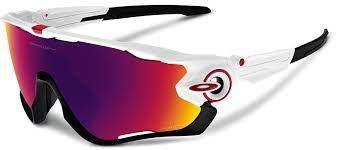 Resultado de imagen para gafas deportivas