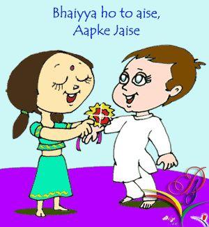 gif images, moving pics, Bhai Dooj 2015 Funny Cartoon Images Wallpapers