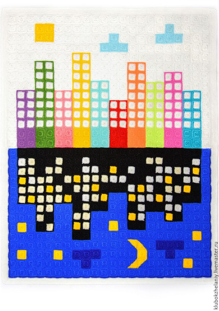 """Детский плед """"Мегаполис"""". Вязаный крючком плед из мотивов (пикселей) Children's knitted plaid squares"""