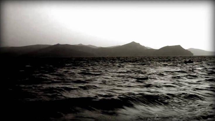 Eσμεράλδα - Νίκος Καββαδίας