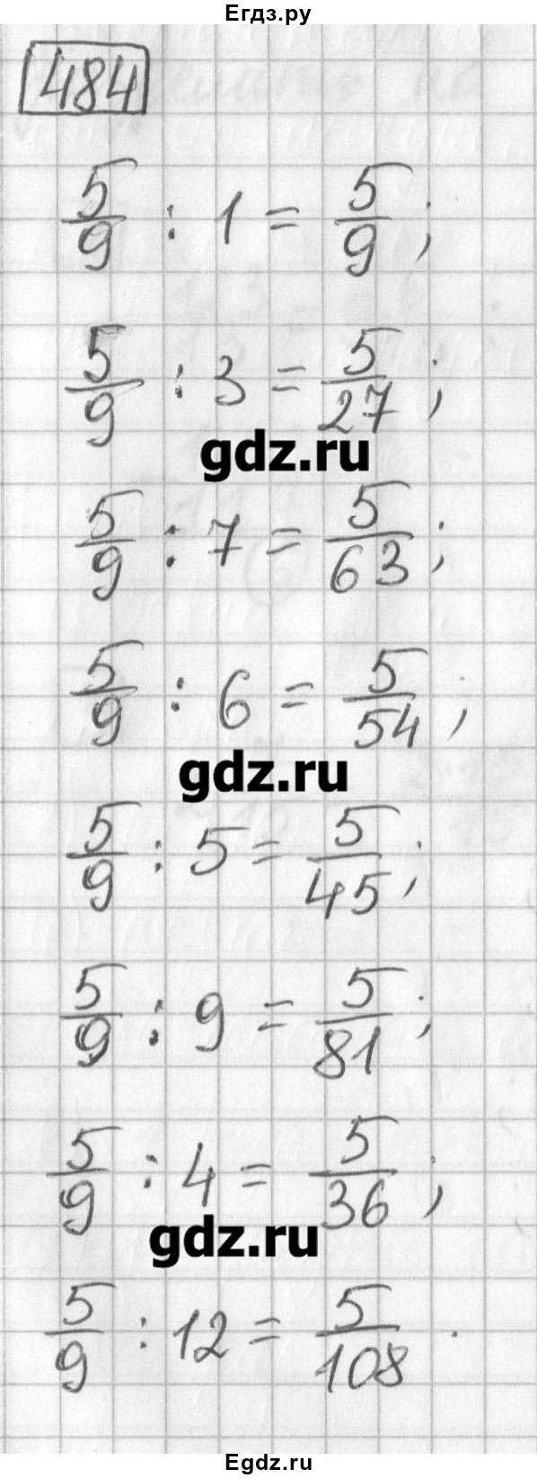 Хруцкая рабочая тетрадь по биологии 11 класс решебник