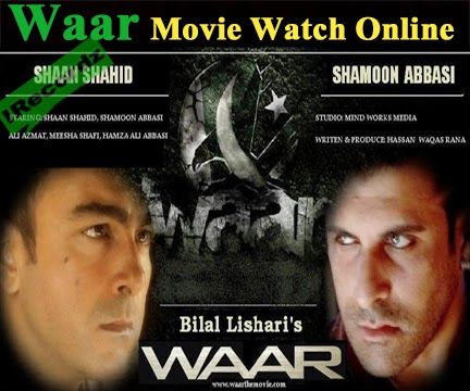 "Watch ""Waar"" Pakistani Full Movie HD"