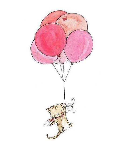 Не тримайте зла, тримайте кульку.