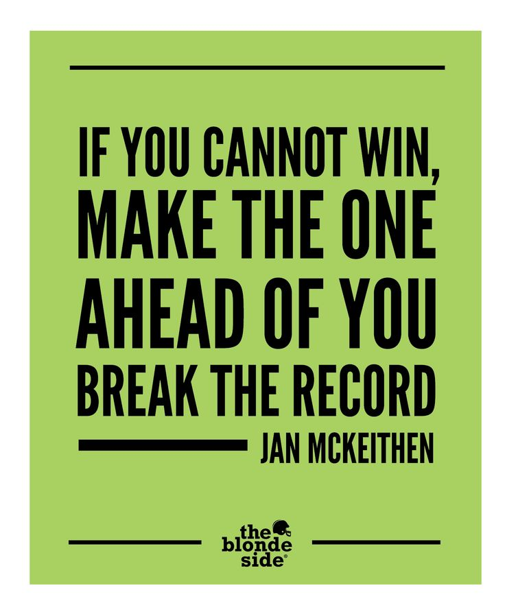 Motivational Quotes For Sports Teams: Team Bonding Quotes. QuotesGram