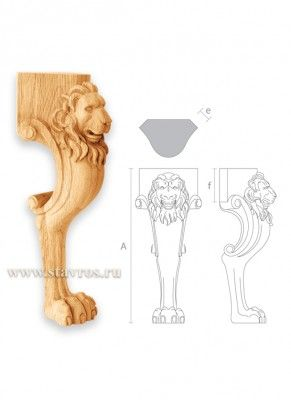 мебельная ножка MN-046 в форме льва