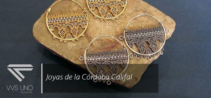 -Joyas de la Córdoba Califal