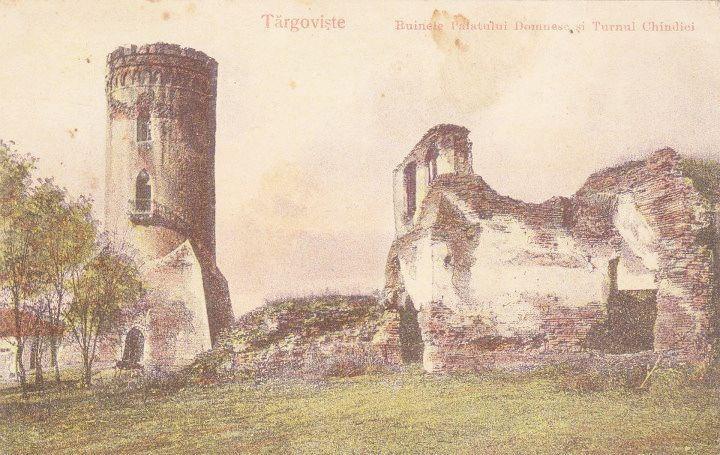 Targoviste - Ruinele Palatului Domnesc si Turnul Chindiei - interbelica