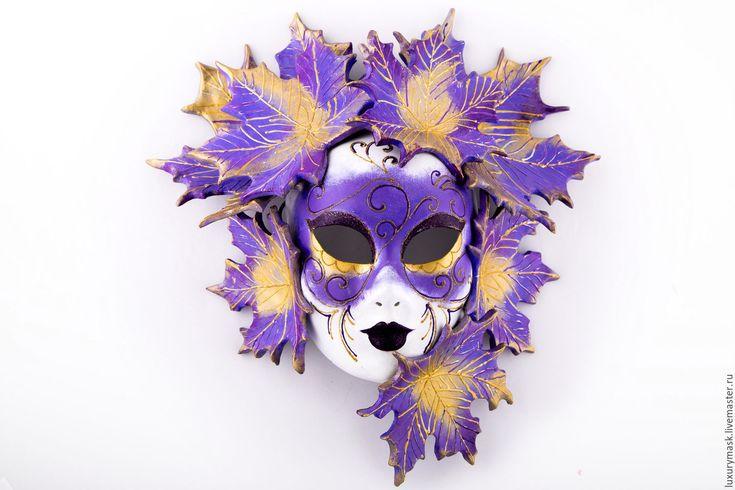 """Купить Венецианская интерьерная маска """"Сиреневая осень"""" - фиолетовый, интерьерное украшение, венецианская маска, венеция"""