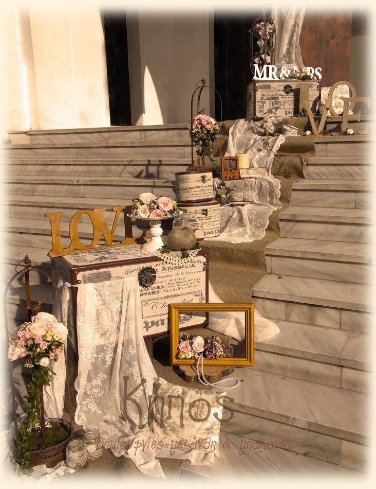 Ρομαντικός ρουστίκ στολισμός γάμου με βαλίτσες