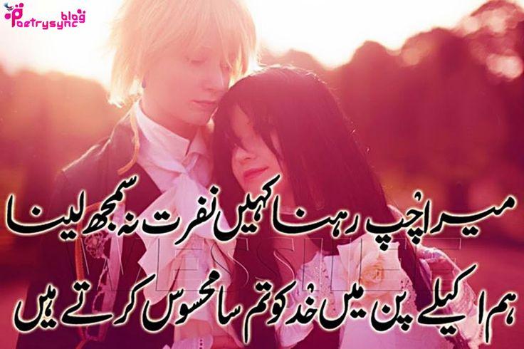 Lovely Sad Love Poetry 4 Lines Images - Valentine Ideas - zapatari.com