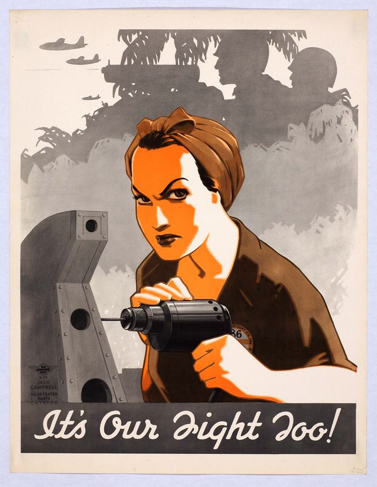 It's Our Fight Too (Jack Campbell) WWII poster
