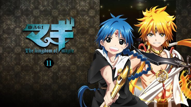 A-1 Pictures, MAGI: The Labyrinth Of Magic, Ali Baba