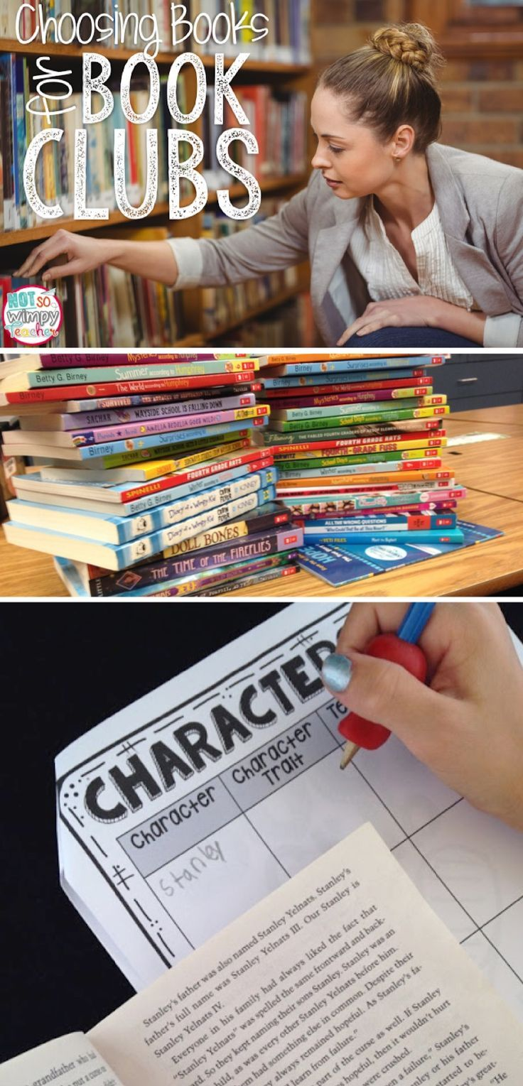 Books clubs are a great way to differentiate your reading groups, keep students engaged and teach the important standards. Check out these tips for choosing the right books for your clubs.
