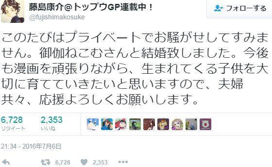 【速報】御伽ねこむの旦那・藤島康介さん、Twitter更新