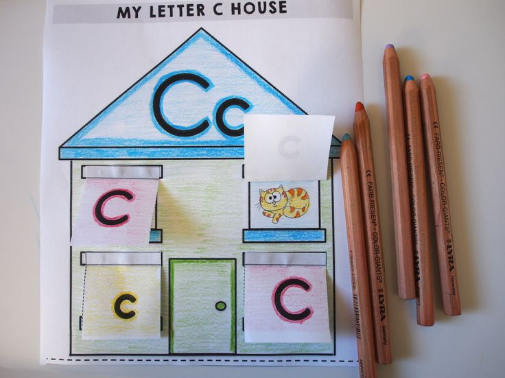 My Letter Houses >> Cut and paste windows to letter house >> Fun and interactive way to learn letter recognition and letter and sound association >> Great for interactive notebooks.