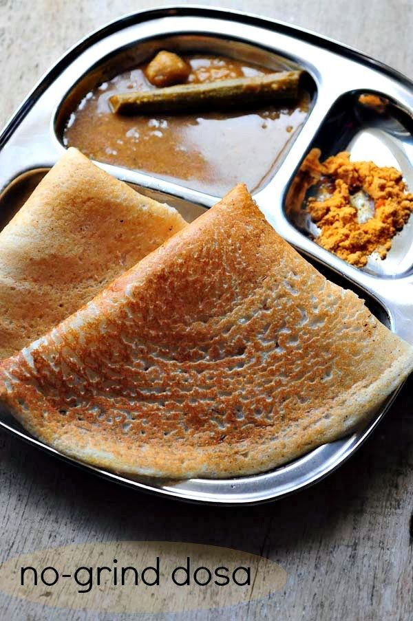 Dosa batter with urad flour