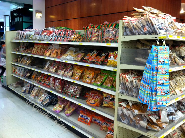 Mitsuwa Japanese Grocery Store in Chicago, Illinois, USA.  #japanese #store #chicago #illinois #genkikitty